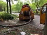 上海卢湾区专业疏通管道 疏通马桶 下水道疏通管道清洗保养