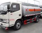 东风江淮江铃5吨8吨10吨油罐车多少钱那里有卖