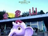 郑州市公司拓展培训