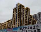 涞水滨河新东城的商铺是什么产权
