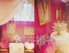 三明美卉婚礼策划工作室