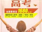 湘南学院 2018年医学专业成人高考招生简章