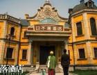 沈騰2019年較后一部電影日不落酒店你知道嗎?