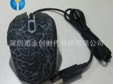 游戏鼠标  有线游戏鼠标  鼠标工厂加工定制  最新游戏鼠标
