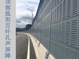 奔久公路吸音板加工定制高架橋聲屏障鐵架橋聲屏障室內室外隔音墻