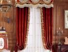 香山附近窗帘定做 香山窗帘安装 大家闺秀