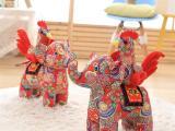 厂家直销鸡象毛绒公仔玩具儿童生日礼物情人