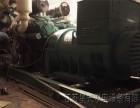 柴油发电机组发生故障后,有哪些检查方法?(一)