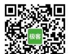 web前端/php工程师培训