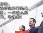 重庆财务会计培训—全视角不良资产处置实务