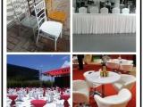 出租租赁桌椅,沙发,面包凳,标准展位,挂画展板,展柜,电视机