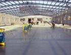 东莞工业园 厂房 仓库 地面起砂处理 地面翻新