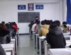 塘沽成人英语培训,循环听课!