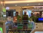 爱呦呦冻酸奶冰激凌加盟 源自西班牙