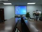 北京学校投影机安装 投影机电子白板安装
