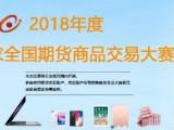 杭州下沙,期货配资交易团队筹备选拔人员