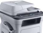 郑州市三星打印机传真机维修加粉