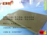 东莞深圳广州超耐供应透气塑料防虫床板,实心床板,质保10年