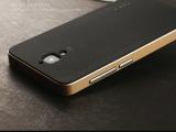 艾派奇 小米4大黄蜂手机套 M4手机壳小米手机硅胶保护套韩国