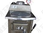 浩友鲁春达采暖炉加盟 五金机电采暖设备
