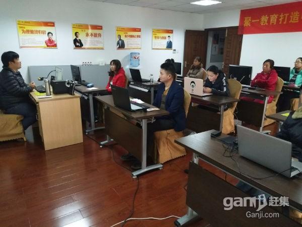 2017临平淘宝培训淘宝开店实操培训班火热招生中.