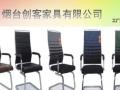 办公椅 休闲椅 特价特价