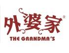 外婆家连锁品牌 外婆家餐饮有限公司