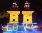 2020春节蒙山大佛第二届大型灯展庙会详细信息和门票优惠说明