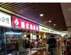 海淀西三旗建材城西路18平快餐店转让512828