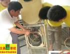 想学空调制冷维修,武汉哪里有学空调制冷维修技术的