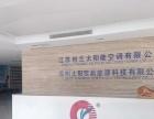 创兰空气净化器加盟 家用电器