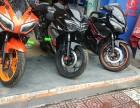 重慶摩托車零首付特價專賣4S店全場零首付店