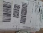 德国本土喜宝奶粉3段600g纸盒包装转让