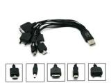USB1分10充电线USB万能转接线US