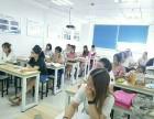 学日语余姚哪里有日语培训的?日语入门难不难