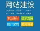 洛阳淘宝天猫阿里巴巴网店装修设计培训网站建设要多少钱