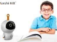家庭教育智能机器人课程,专为3-10岁儿童设计