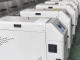 二氧化碳发泡XPS外墙保温板生产线