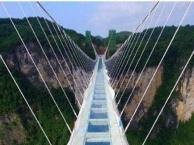 张家界大峡谷玻璃桥-天门山1晚2日游
