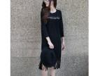 秋冬韩版时尚气质包臀中长款流苏连衣裙宽松加绒加厚针织女打底衫