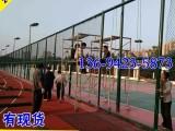 海口开发区围界围栏网 海南厂区隔离网现货 场地防护围栏