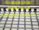 宁晋县加盟蜂蜜槽子糕机器KX-200槽子糕烤箱做法
