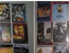 大量自藏DVD碟片低价处理