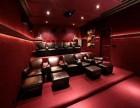 加盟一家后海视觉私人主题影院需要多少钱