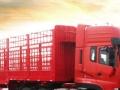 全国货物运输 机械设备转运 工地搬迁 长途搬厂搬家