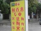 嘉定物流公司广告牌灯箱广告各类发光字牌制作加工