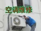 扬州腾飞空调安装维修打孔