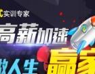 上海哪里有嵌入式Linux驱动开发