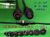 直销**板对线式防水接头 画面板式固定卡座防水插头连接器
