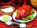 北京烤鸭哪里好吃/北京烤鸭哪里好吃